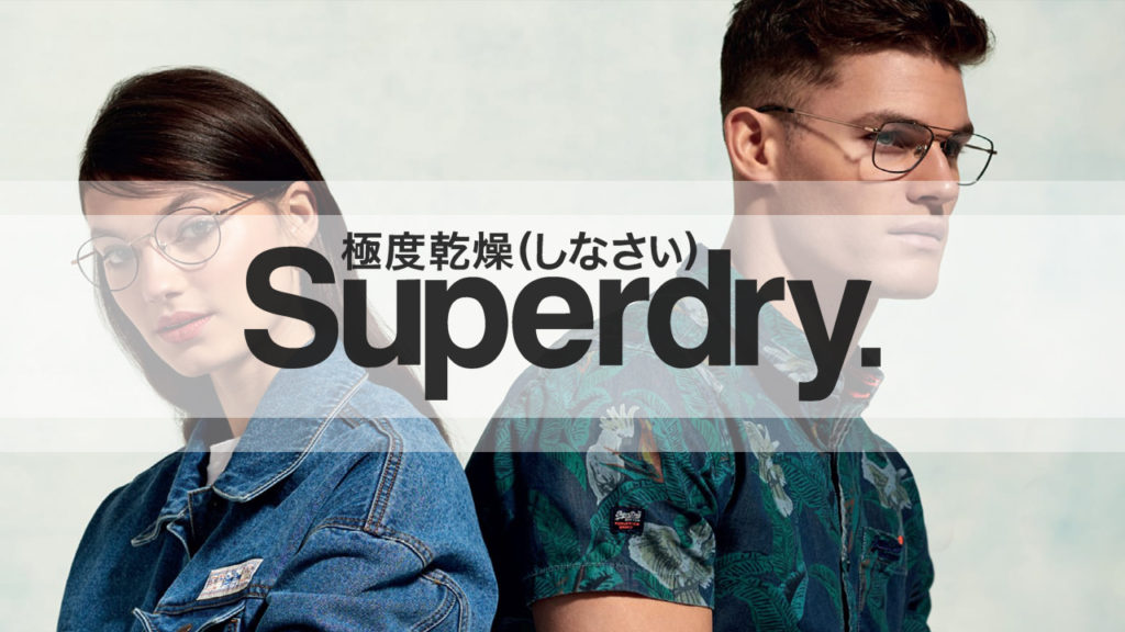 Superdry Eyewear at Davies-Todd Opticians (Worksop) Ltd